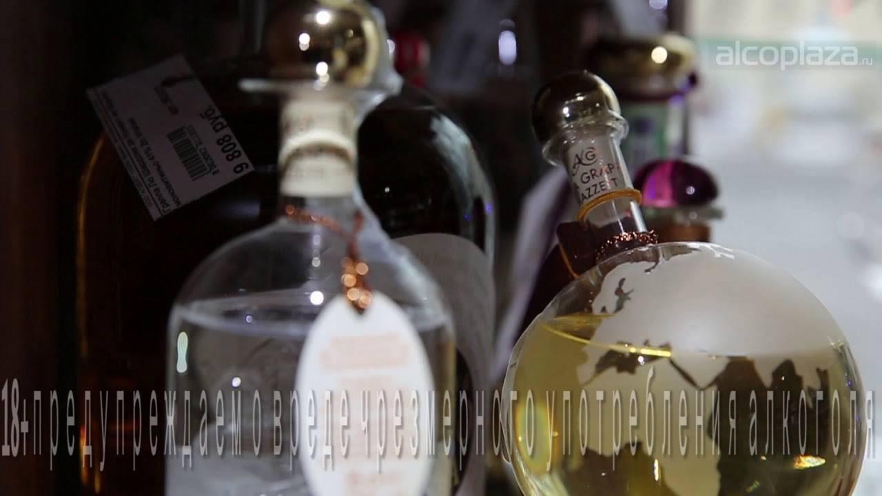 Граппа, производство напитка, виды граппы