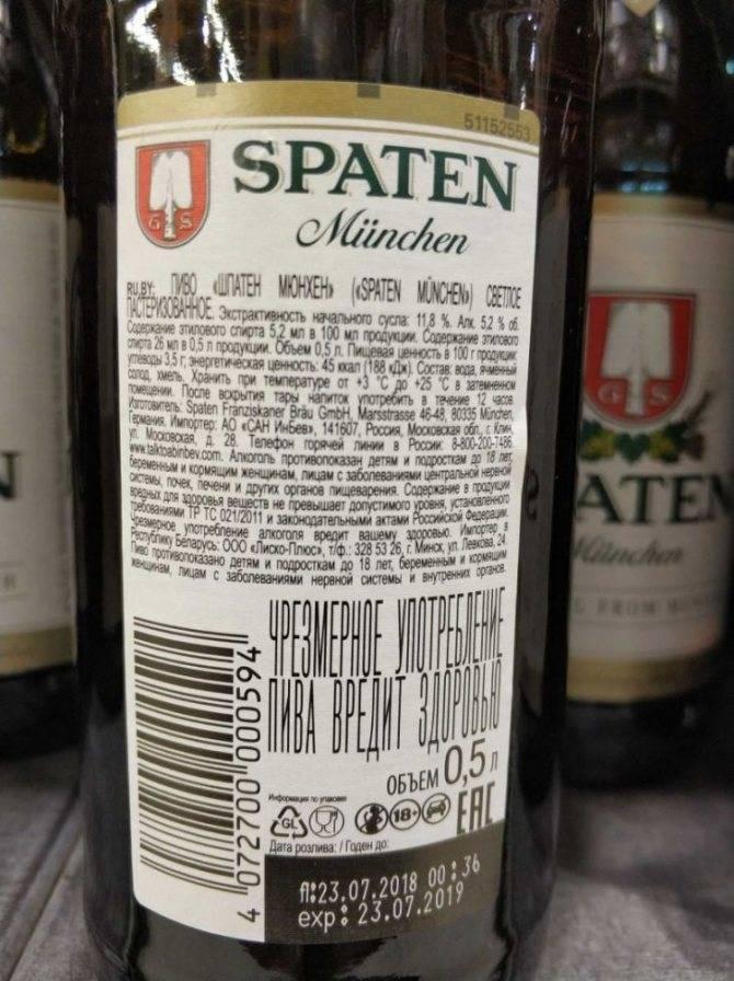 Пиво «оболонь» (obolon) — история возникновения, особенности напитка и дегустационные характеристики