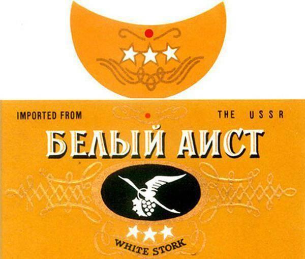 Коньяк белый аист: особенности вкуса, виды | inshaker | яндекс дзен
