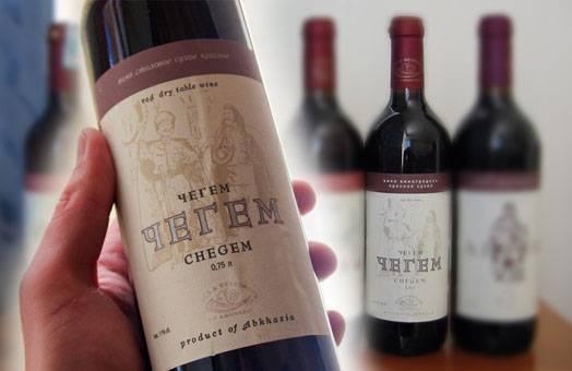 "Вино ""атаунд гумиста ашта"" красное сухое 0,75л крепость 13,5% (вино), купить в интернет-магазине «вино-сити»"