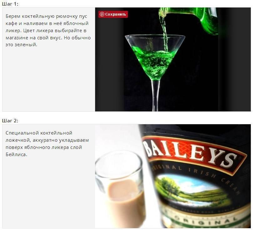 Коктейли с абсентом в домашних условиях: названия и перечень лучших рецептов на его основе, как сделать простой с шампанским, «зеленую фею», с самбукой, горящий? | mosspravki.ru