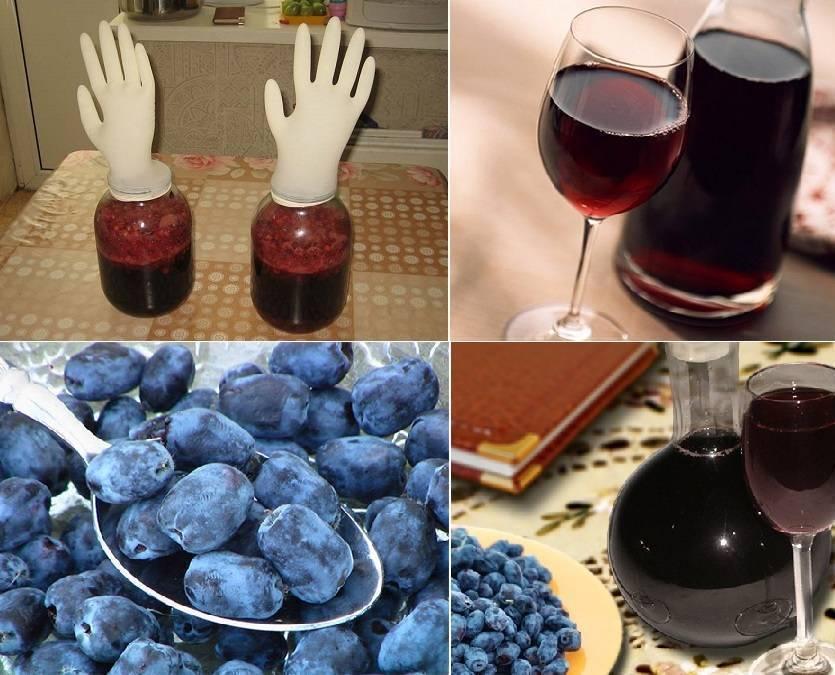 Домашнее вино из ягод - пошаговый рецепт с фото на повар.ру