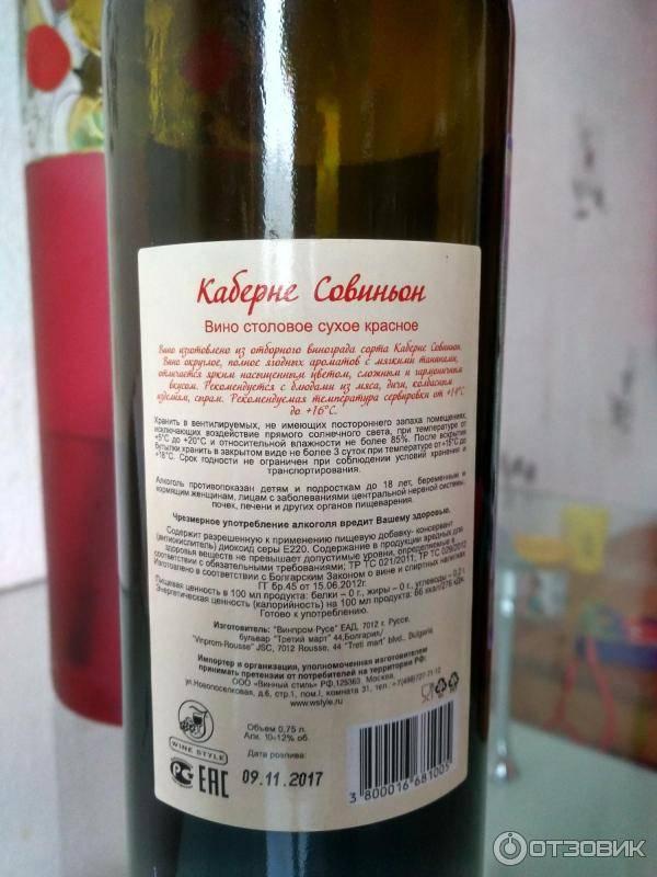 Столовое вино: что это такое, что значит географического наименования, чем отличается от обычного