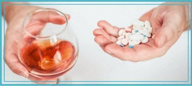 Какую совместимость имеют фолиевая кислота и алкоголь?