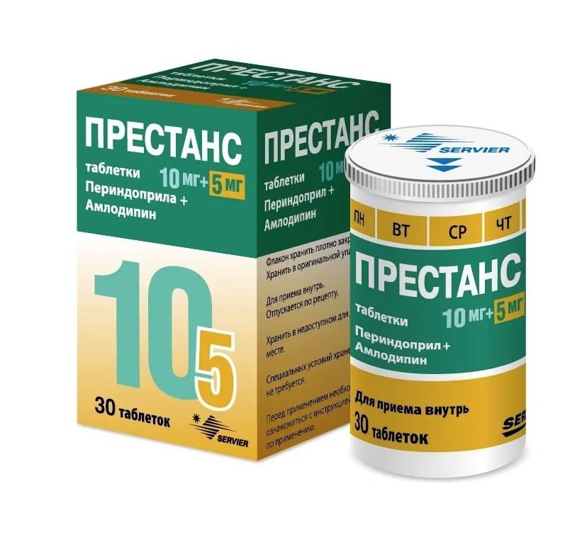 Таблетки престариум: инструкция по применению, при каком давлении, аналоги, отзывы