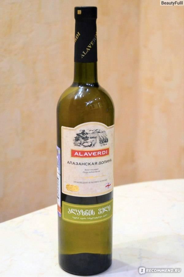 Вино в перекрестке. скидки за наклейки с 14 января по 31 марта 2020 года.