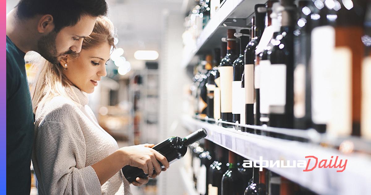 Как определить хорошее вино в магазине? какое выбрать, на что обращать внимание