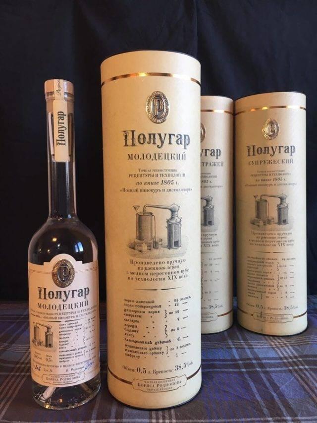Как готовится хлебное вино по старорусским рецептам? виды полугара, правила пития