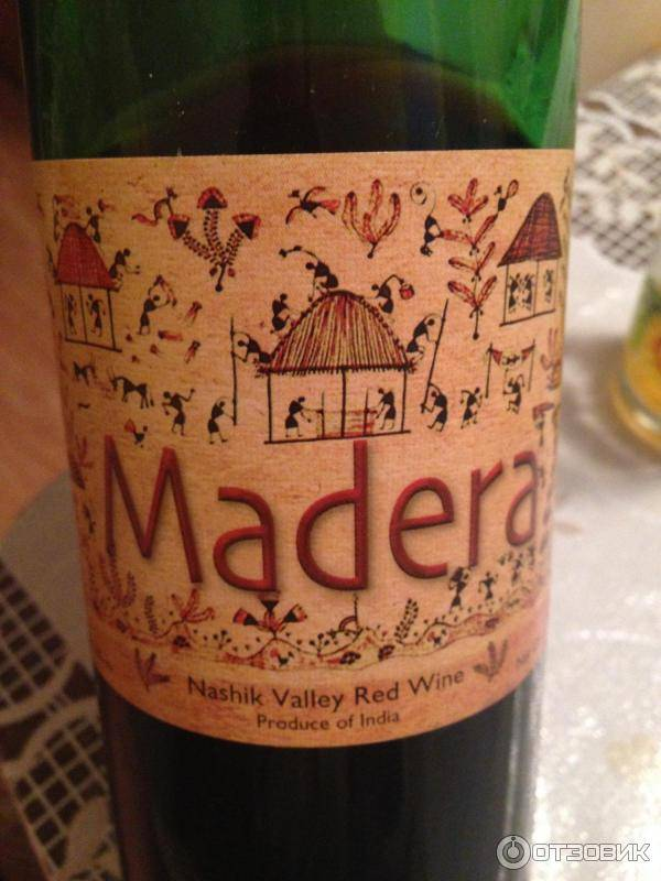 Португальское вино мадера (madeira) – дитя моря и солнца