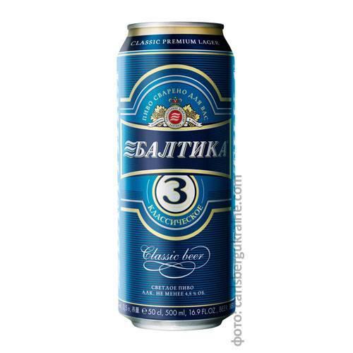 «балтика 7 безалкогольное» теперь по всей россии