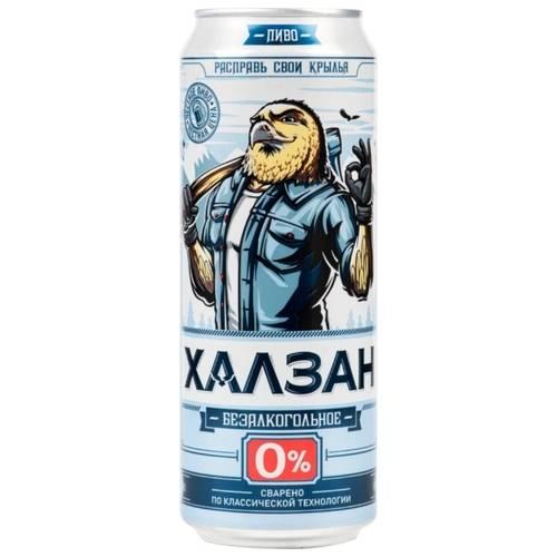 Эксперты определили марки лучшего пива вроссии