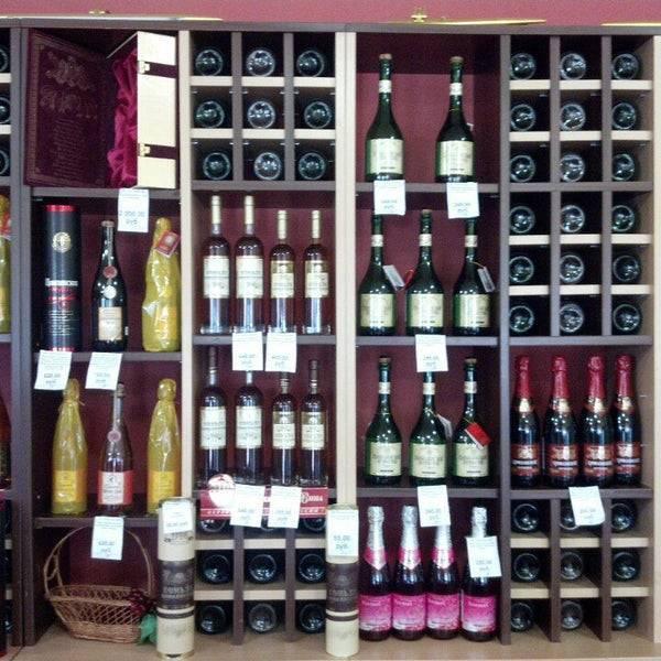 Нижнедонской — виноград