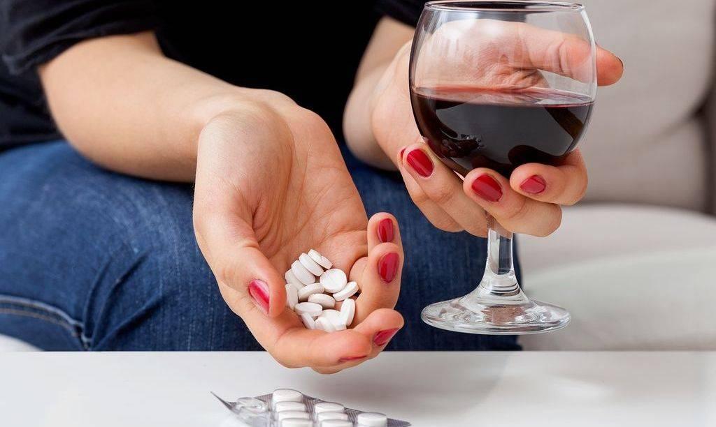 Можно ли пить анальгин с алкоголем