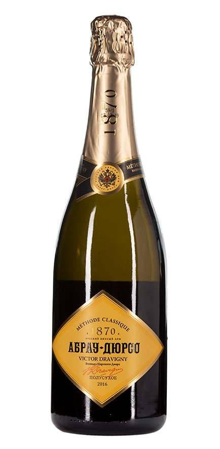 """Винный тур на родину российского шампанского, или где купить шампанское """"абрау-дюрсо""""?"""