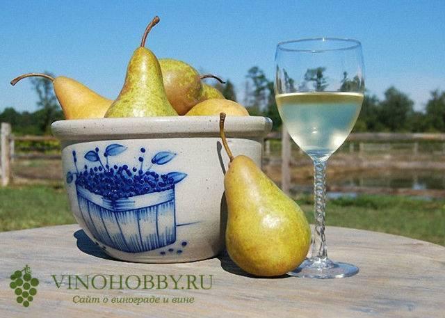 Вино из груш - простые пошаговые рецепты для приготовления в домашних условиях
