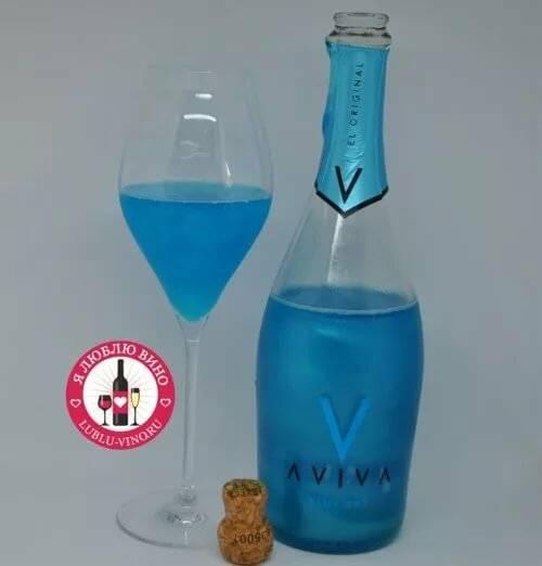 Все самое интересное о голубых шампанских винах
