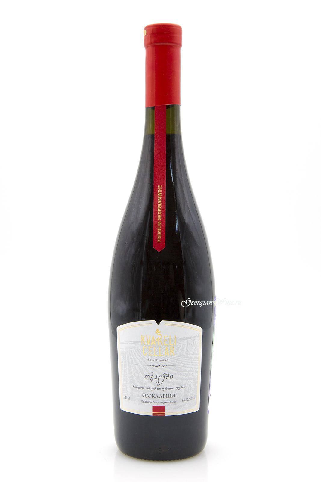 Как выбрать грузинское вино: советы от сомелье
