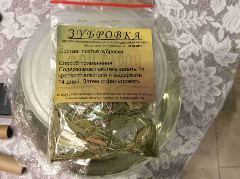 Первозданная чистота беловежской пущи: белорусская водка «зубровка»