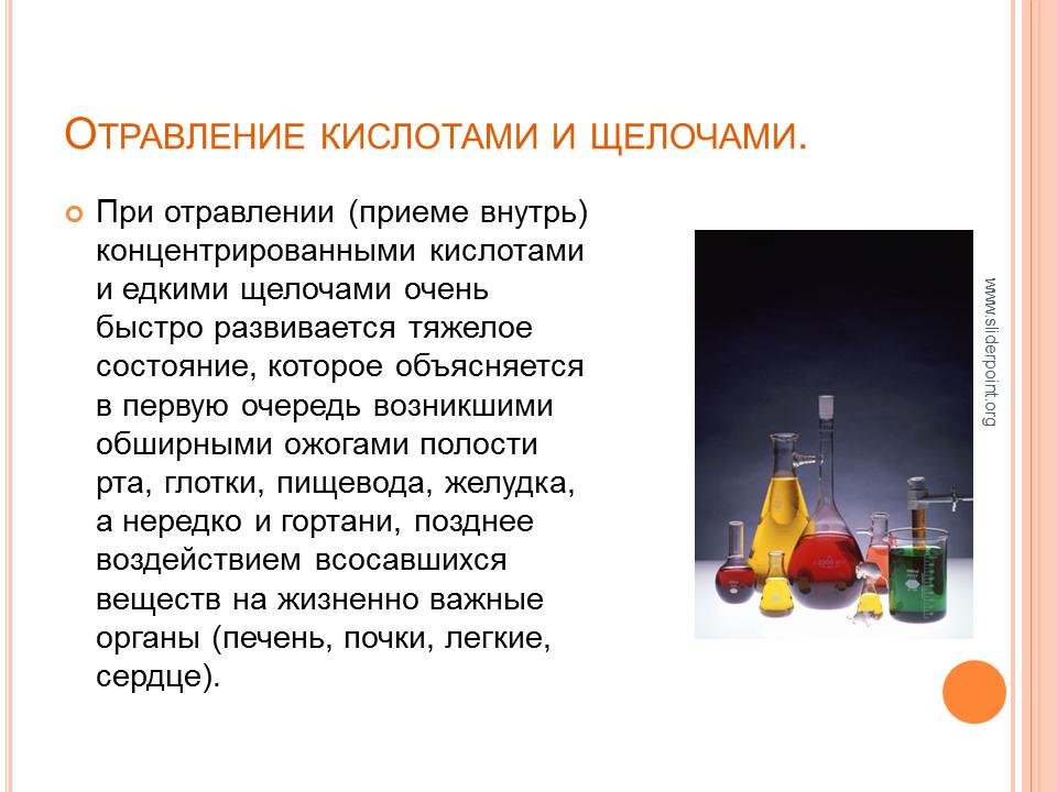 Применение изопропилового спирта и меры предосторожности