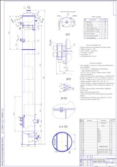 Ректификационная колонна своими руками: материалы и расчеты