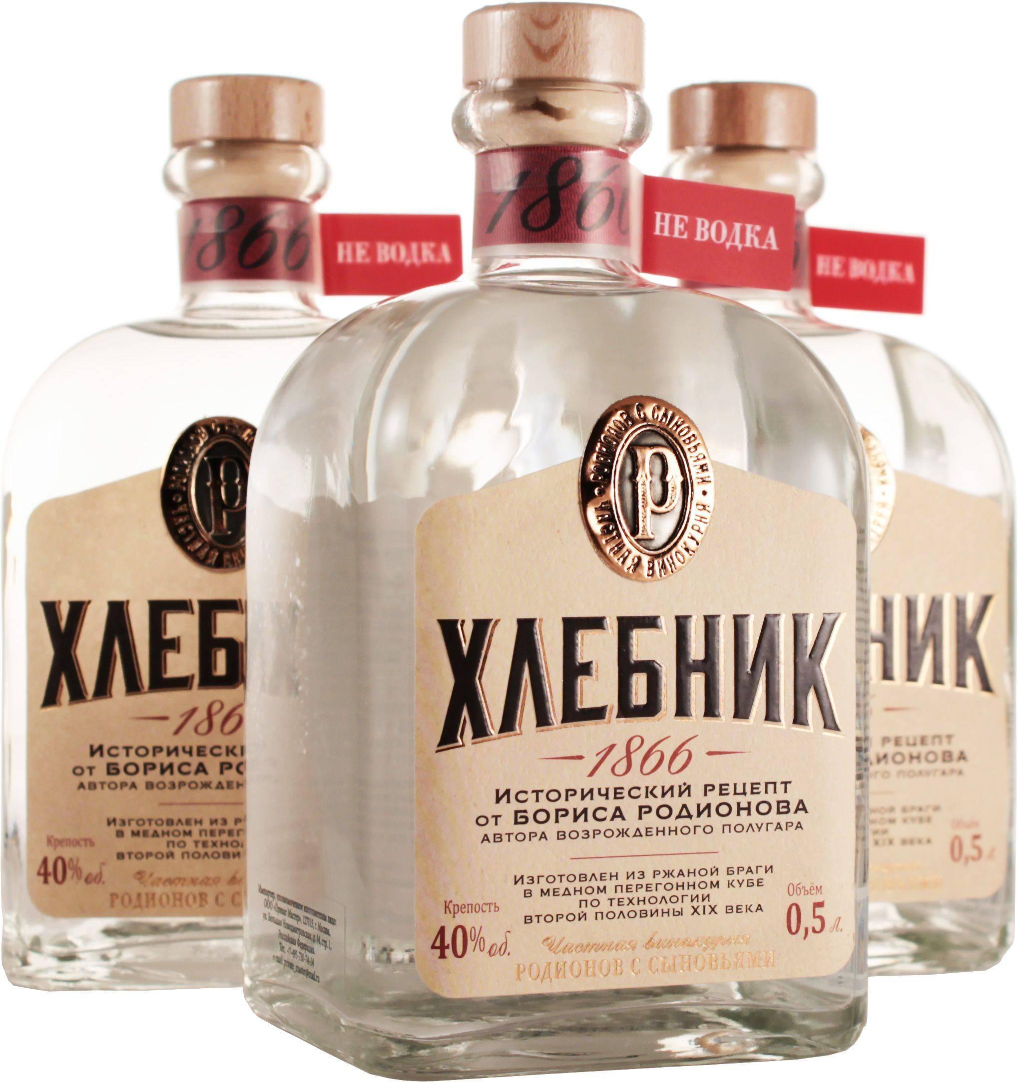Старинная технология приготовления хлебного вина. полугар (хлебное вино) – забытый русский спиртной напиток. быстрые способы приготовления браги