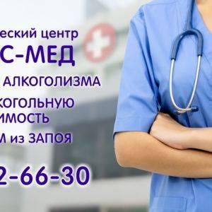 Лечение табакокурения в екатеринбурге: 1159 отзывов, цены от 4000 рублей