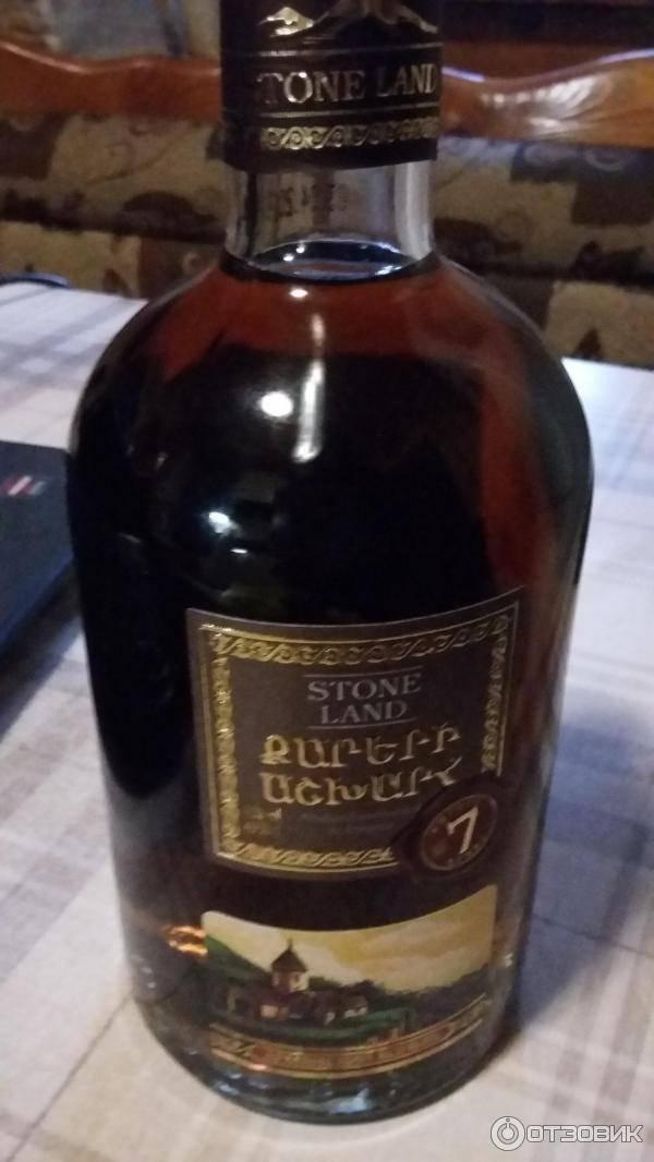 Армянский коньяк «страна камней»: вкусовые характеристики и отзывы