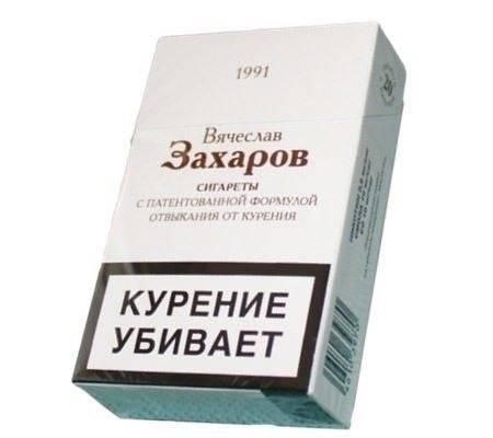Как работают сигареты доктора захарова?