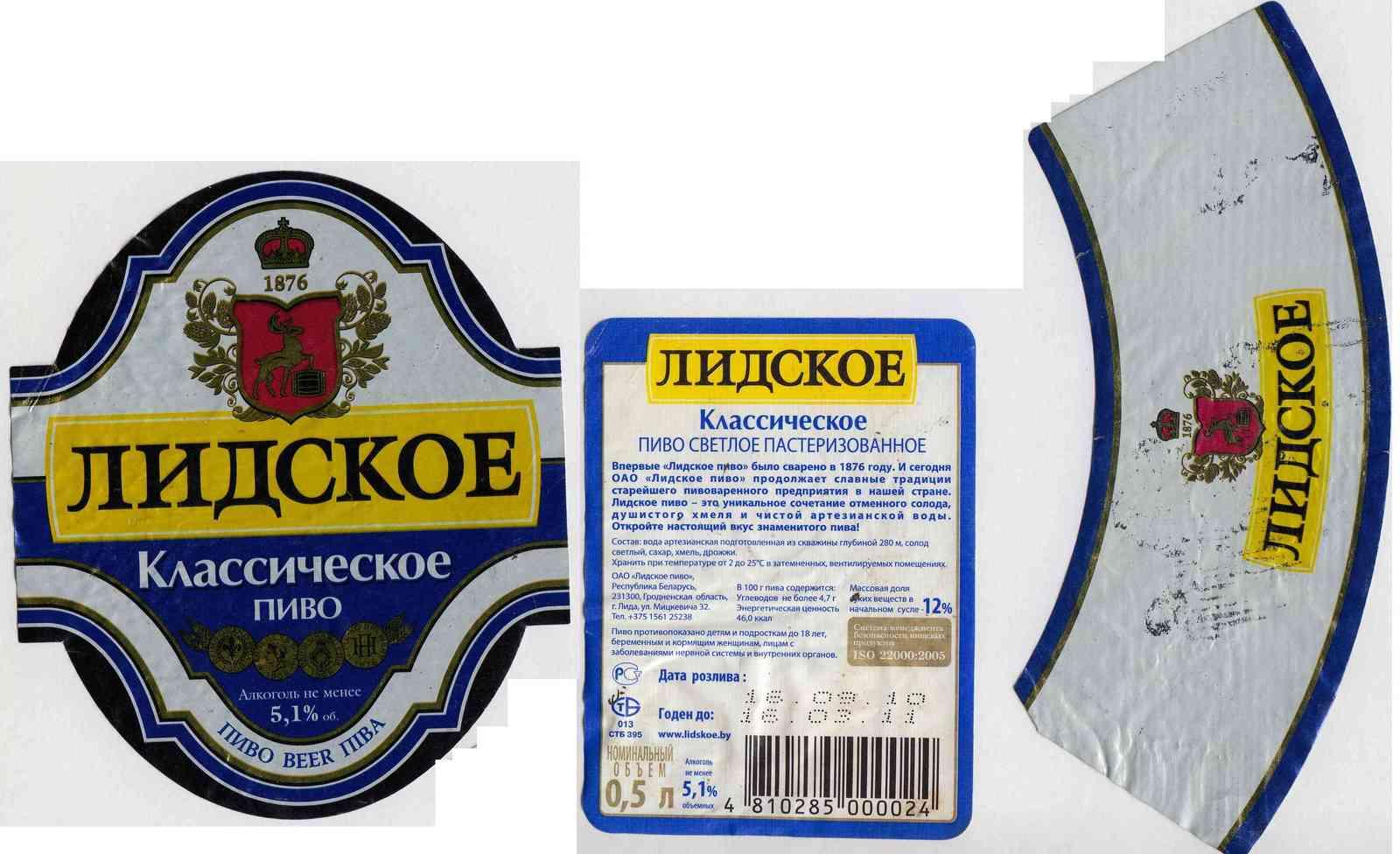 Обзор видов и марок белорусского пива