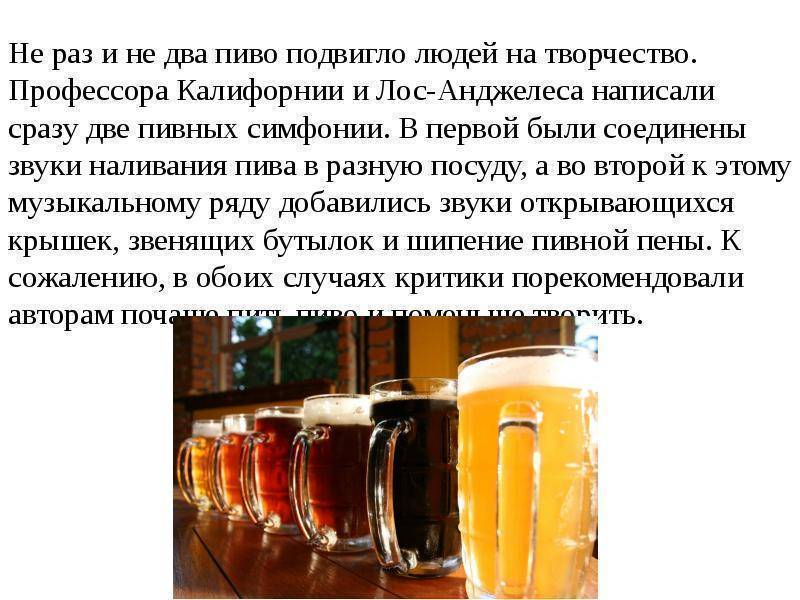 Пенофонд: 13 важных исторических дат в истории пива | ⭐️ maximonline ⭐️