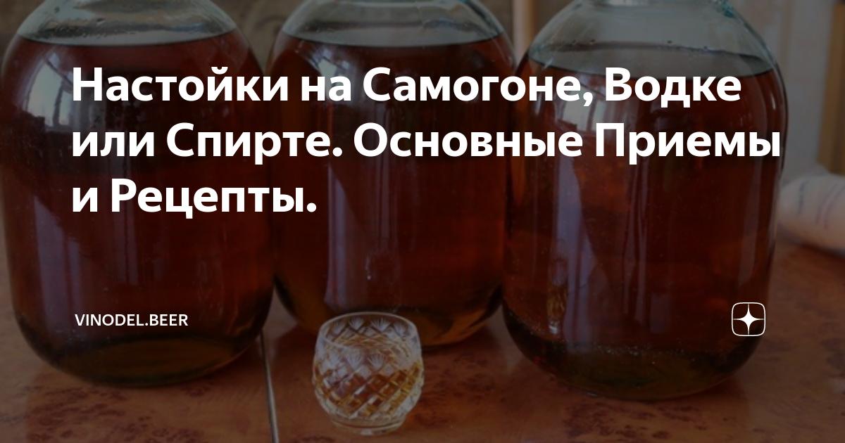 Настойка на сухофруктах – простой рецепт для самостоятельного приготовления