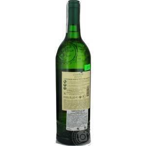 Вино chavron rouge столовое