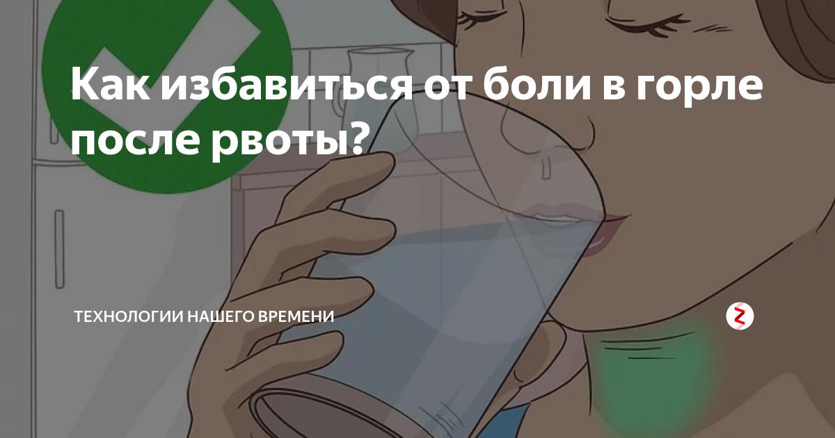 Можно ли пить алкоголь при ангине и боли в горле?