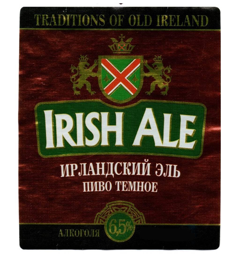 Что такое ирландский эль: характеристики, разновидности, отзывы