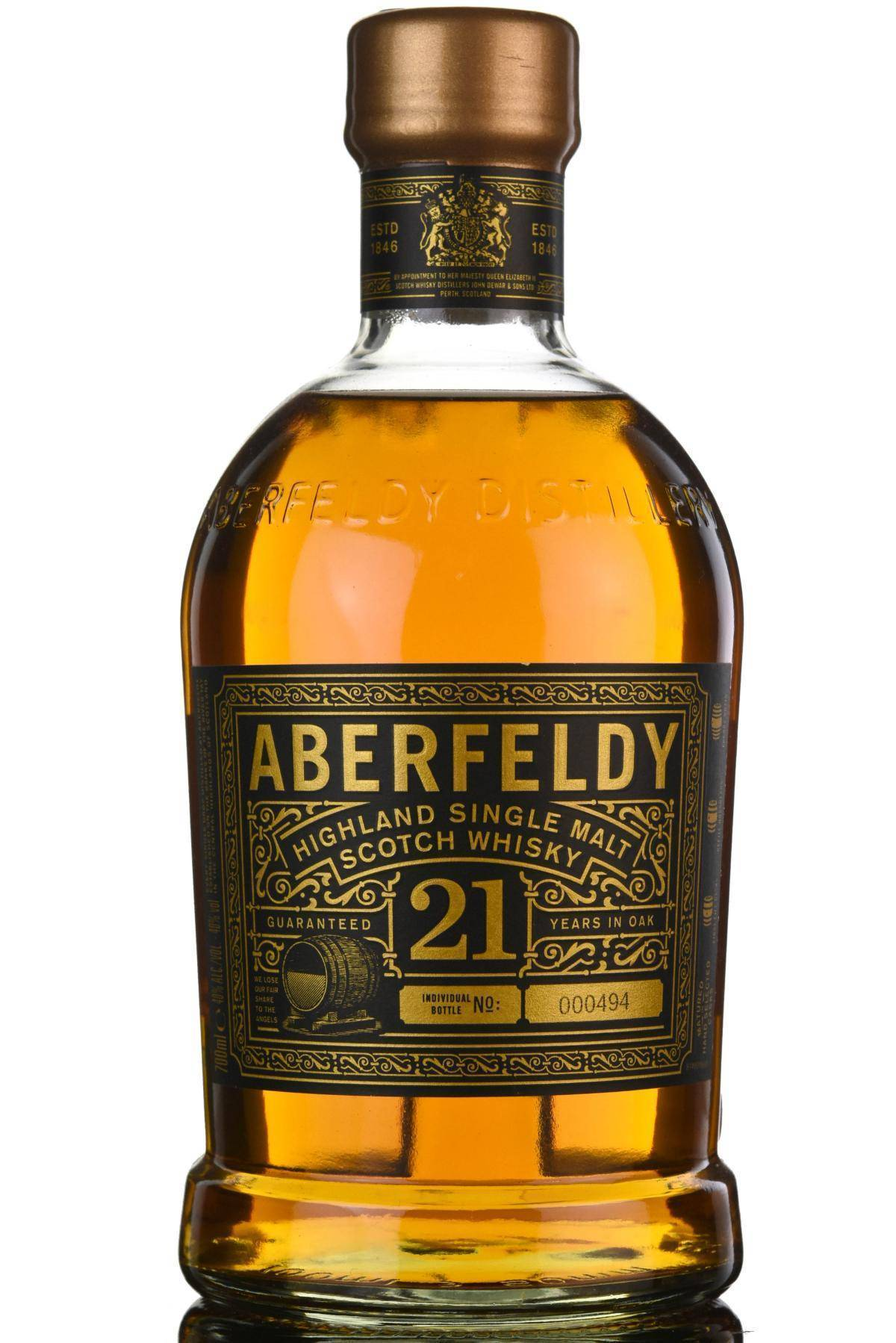 Aberfeldy (аберфелди)