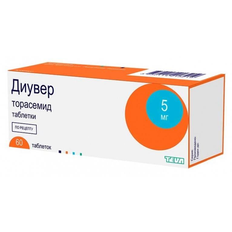 Сравнение основных мочегонных препаратов (индапамид, диувер, эспиро, диакарб, гипотиазид, триампур композитум, лазикс) с верошпироном | pro-md.ru