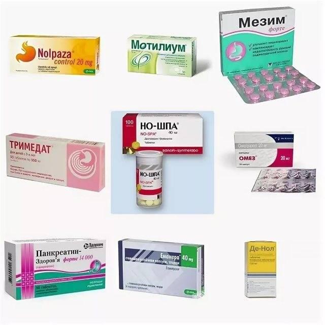Лекарства для поджелудочной железы при лечении панкреатита