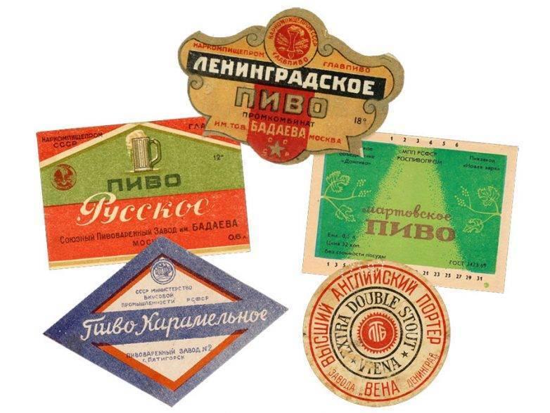 Рецепт жигулевского пива: основной состав, как правильно сварить, рецепты времен ссср 1964 года