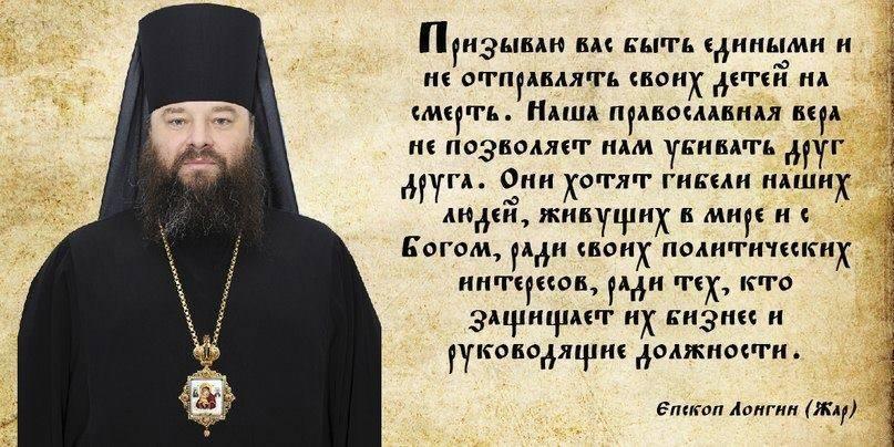 Считается ли курение грехом? | православная религия
