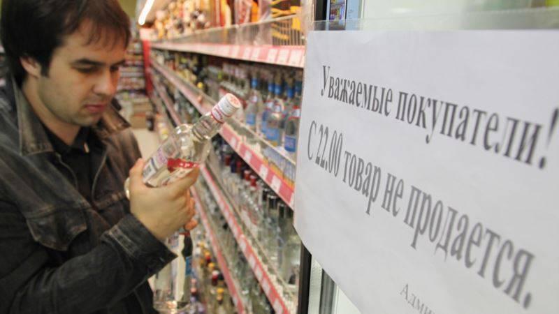 Время продажи алкоголя., калькулятор онлайн, конвертер