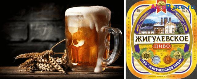 Рецепт жигулевского пива в домашних условиях, история напитка