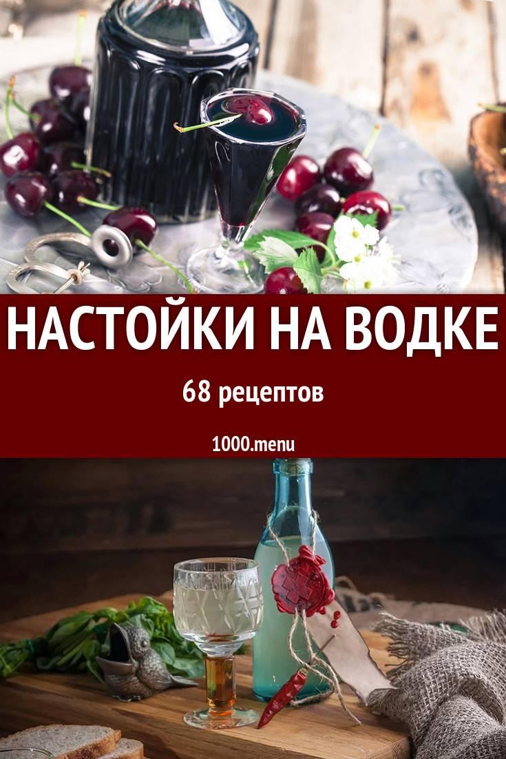 Кофейные настойки на спирту, водке и самогоне: рассказываем по пунктам