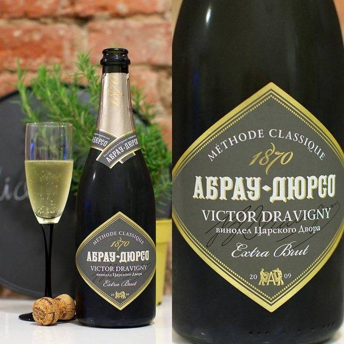 Абрау дюрсо шампанское: брют, полусладкое, розовое, полусухое, красное и другие виды напитка