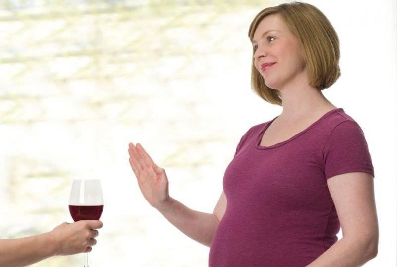 Не знала, что беременна, и пила алкоголь: последствия и влияние на плод