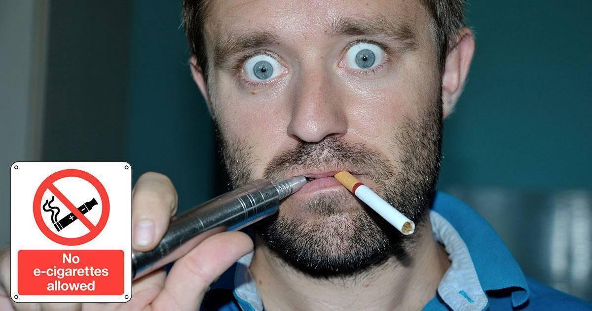 Почему iqos запретили в сша, с чем это связано? действительно ли айкоспомогает бросить курить?