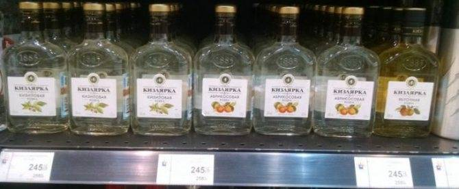 Водка кизлярка: что за алкогольный напиток и как его пить?