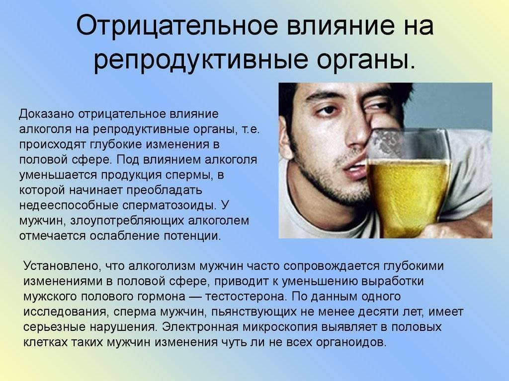 Стоит ли пить алкоголь после тренировки?