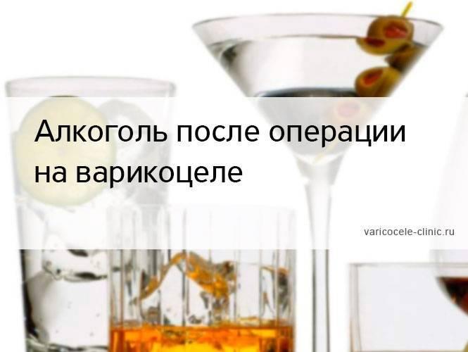 Можно ли кушать и пить алкоголь перед процедурой мрт: список газообразующих продуктов питания
