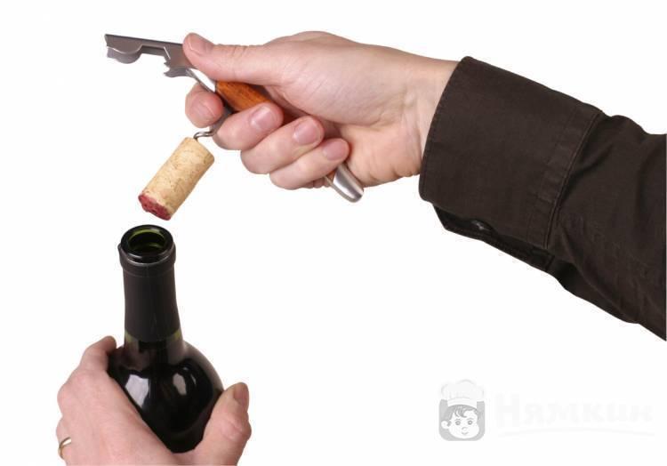 Как открыть вино без штопора в домашних условиях за 5 секунд