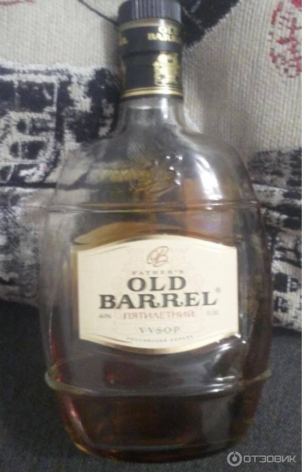 Обзор коньяка old barrel (олд баррель) ⛳️ алко профи